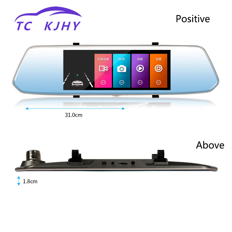 7 Inch High Definition Touch Screen Dash Cam Car DVR High Speed Recorders Function Concealed Recorder Circular Video Display
