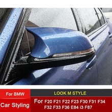 Replacement Carbon Fiber Mirror Assembly Covers Caps Shell for BMW 1 2 3 4 series F20 F21 F22 F23 F30 F31 F32 F33 F34 F35 E84 цена
