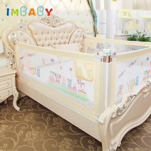 IMBABY Baby Bed Fence Barrier Bed Fence child Barrier for beds Crib Rails Baby Bed Fence Safety Gate Baby Barrier Safty Playpen