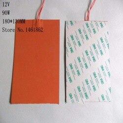 180x130mm 90W 12V grzałka silikonowa mata Element grzewczy płyta grzewcza elektryczna podkładka grzewcza do szybkiego podgrzewania atramentu kopiarki
