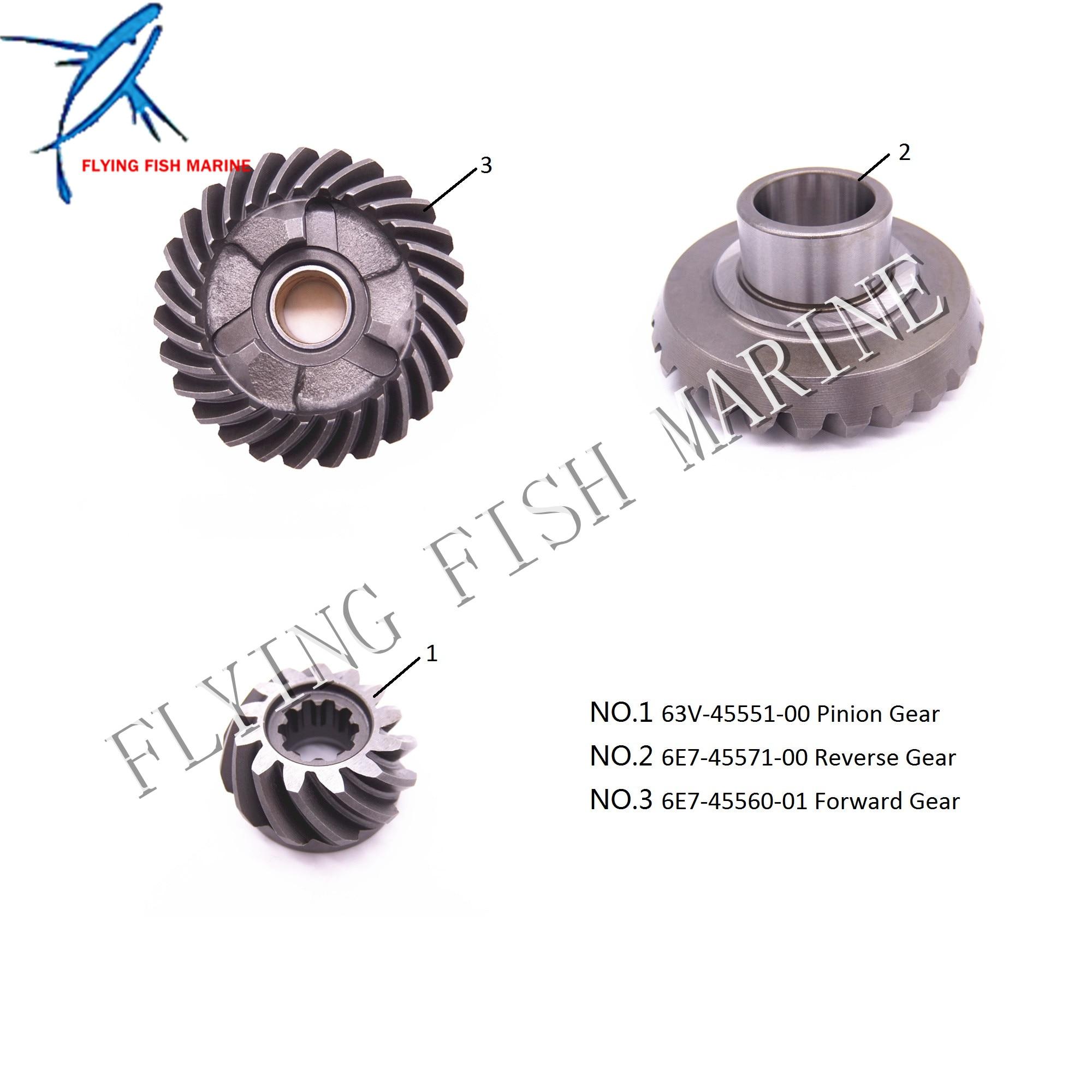 Outboard Engine 63V 45551 00 Pinion 6E7 45571 00 Reverse 6E7 45560 01 Forward Gear for