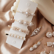 Fashion Pearl Hair Clip Girls Barrette Hairpins Wedding Hair Styling Accessories Hairpin stick Hair Clips for Women Girls 2pcs classic hair decorations scissor shear barrette hair clip hairpins for women girls hair styling headdress women accessories