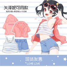 Anime Love Live! Yazawa Nico Cosplay Three Piece Suit Coat+Vest+Jeans High Quality+Free Shipping G
