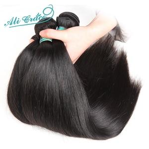 Image 5 - Ali graça feixes de cabelo em linha reta com frontal 13x4 médio marrom rendas brasileiro feixes cabelo humano com frontal frete grátis