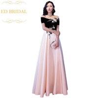 Long Red Carpet Off the Shoulder Celebrity Evening Dress 2018
