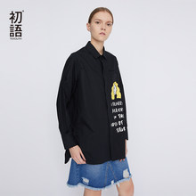 Toyouth Funny Printed Avatar Letter Autumn Shirts Loose Black White Women Blouses Office Lady Work Wear Shirts Blusas Mujer 2019(China)