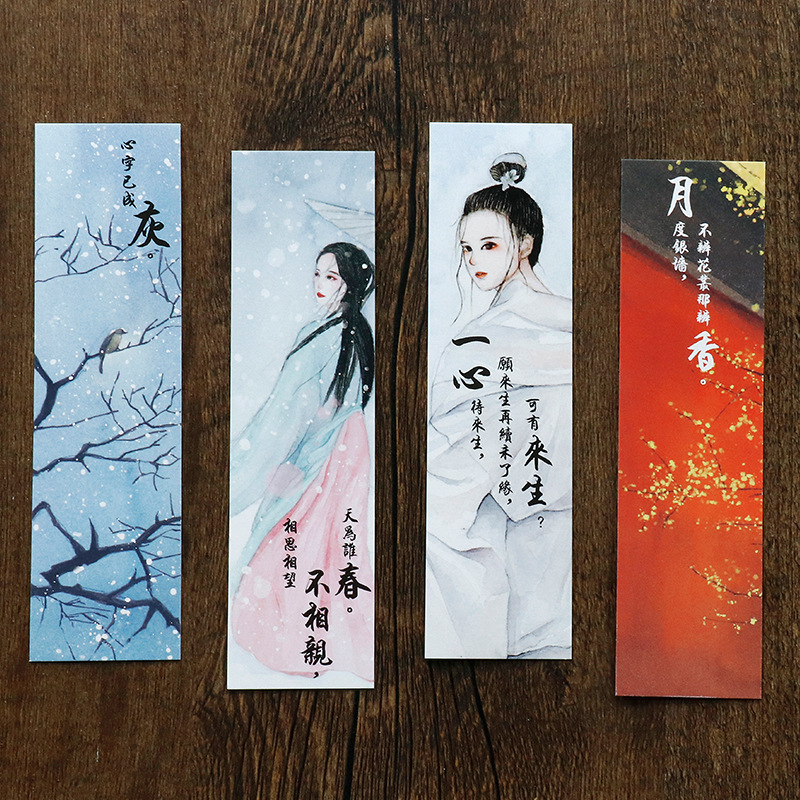 30 Pcs/Set Chinese Ancient Beauty Paper Bookmark Book Holder Message Card Promotional Gift Stationery