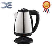 1.7L Water Kettle Stainless Steel Handheld Instant Heating Electric Water Kettle Auto Power off Protection Wired Kettle FY 2010C