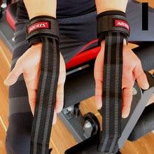 ALBREDA спортивный браслет для тренажерного зала фитнес-гантели для тренировок поддержка запястья ремни обертывания с ручными силовыми полосами горизонтальный стержень