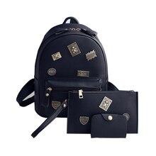 3 шт./компл. женщин композитный рюкзак старинные значок ПУ Bagpack кожаная сумка матовое леди сумки Mochila Feminina Кожаный Рюкзак Кошелек