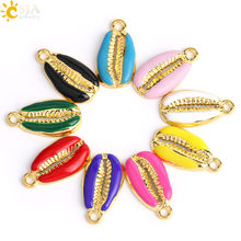 CSJA Gold-color Enamel Cowrie Beads Cowry Shell Bead for Handcraft Needlework Pendants Bracelet Earrings DIY Jewelry Making S426(China)