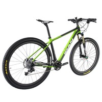 2016 Ican Design 29er Carbon Bike Full Carbon 29 Mountain Bike High Grade Completed Mtb Bicycle