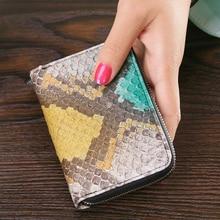 Genuine Leather Wallet Women Short Luxury Brand Small Cow Skin Women Purses Wallets Zipper Serpentine Card Holder Fashion New