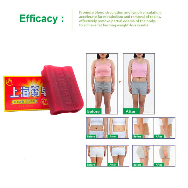 Fast Burning Fat Chinese herb Soap Slimming Body Creams Weight Loss Products Fat Burning Anti Cellulite means for slimming Patch 4