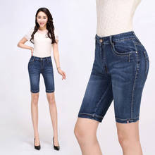 цены Women Summer Skinny Elastic Jean Shorts Cotton High Waisted Knee Length Denim Short Pants Feminino