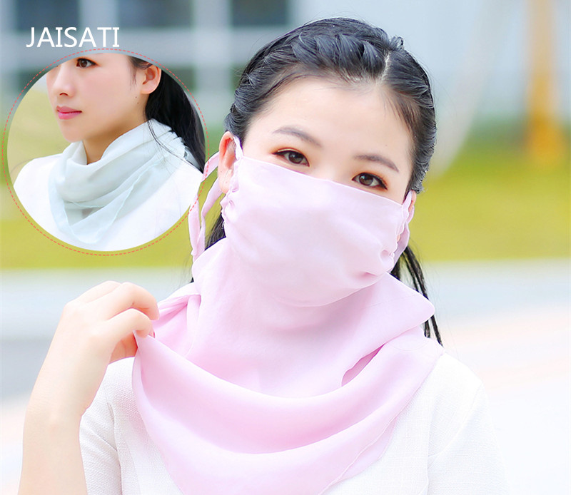 JAISATI Ice Cream Chiffon Sunscreen Dust Comfortable Breathable Mask Hood Protection Face Masks jaisati sunscreen veil summer dust masks breathable cycling driving neckscreen thin mask