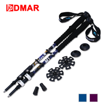 Cheapest prices Trekking Poles Telescopic Walking Stick Lightweight Aluminum Alloy Alpenstock Anti-shock Nordic Hiking Accessories Outdoor