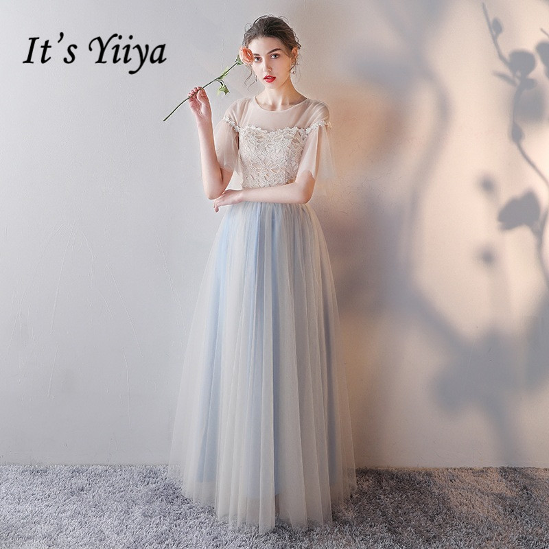 It's YiiYa   Bridesmaid     Dress   Champagne Flare Sleeve Lace Long   bridesmaid     dresses   Elegant Backless Lace Up Party Gown E135