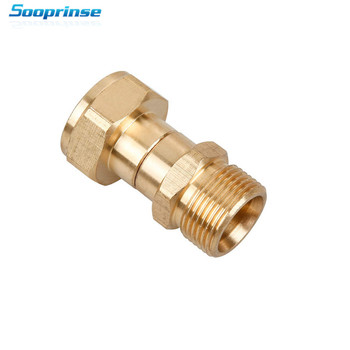 Sooprinse High Pressure Washer Swivel Joint, Kink Free Gun to Hose Fitting, Anti Twist Metric M22 14mm Connection 3000 PSI 2020