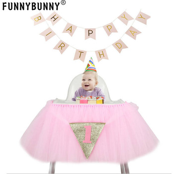 FUNNYBUNNY 1st יום הולדת טוטו חצאית גבוהה כיסא קישוט עבור ספקי צד תינוק ורוד