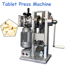 1pc Manual /Automatic Single Punch Tablet Press Machine 110/220V Small Circular Tablet Pressed Machine THDP-3 цена
