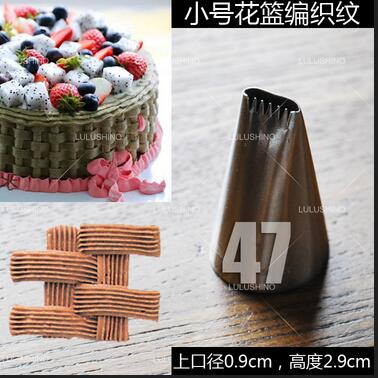 4707727e51e0f US $1.28 |Wilton style 47 895 200 seamless nozzle tips cake decorating tool  mouth flower basket knitted decorating mouth -in Baking & Pastry Tools ...