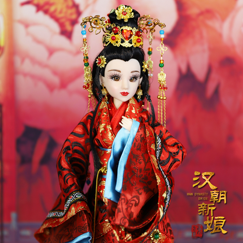 все цены на Fortune Days East Charm doll Ancient China Han Dynasty Bride 1/6 like BJD Blyth doll with makeup 14 Joint body High Quality gift онлайн