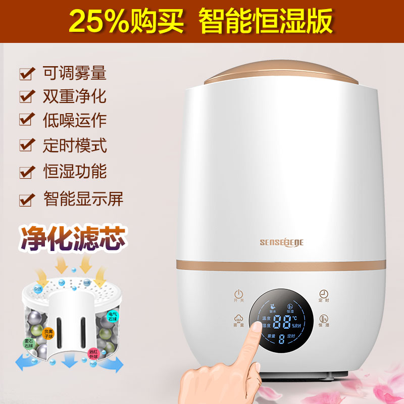Humidifier Household Mute Bedroom Pregnant Women Baby Mini Air Office Large Capacity Purification Mist Humidifier floor style humidifier home mute air conditioning bedroom high capacity wetness creative air aromatherapy machine fog volume