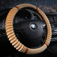3D Helix Line Steering Wheel High Quality Velvet Steering Wheel Cover Car Styling