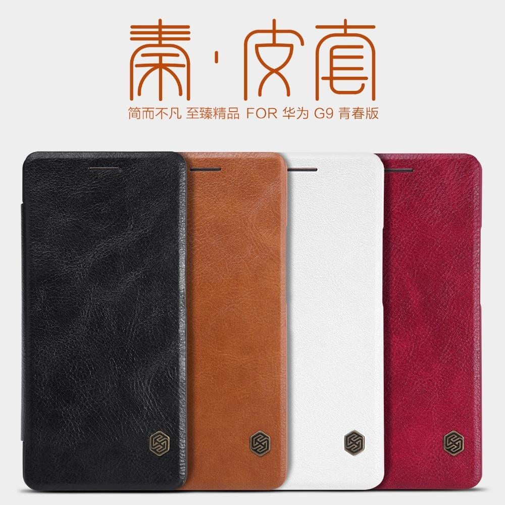 Leather Case for font b Huawei b font P9 Lite Original NILLKIN Qin Series Classic Flip
