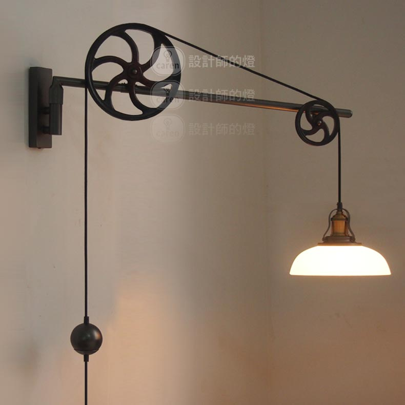 Fashion Living Room Lamps Gear Retractable Lift Wall Lamps 1 order