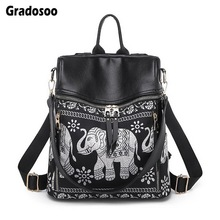 Gradosoo Elephant Pattern Backpack Women PU Leather Schoolbag Female Panelled Shoulder Bag Multifunction Fashion LBF595