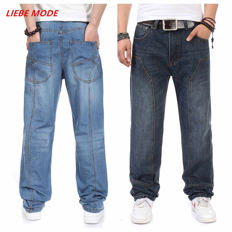 Mens Hip Hop de vaqueros Loose Fit Baggy Jeans hombres Otoño Invierno  hombres azul Patchwork Jeans bdd7adab2b0