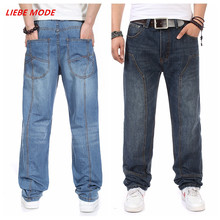 Mens Hip Hop de vaqueros Loose Fit Baggy Jeans hombres Otoño Invierno  hombres azul Patchwork Jeans c90557baa4f