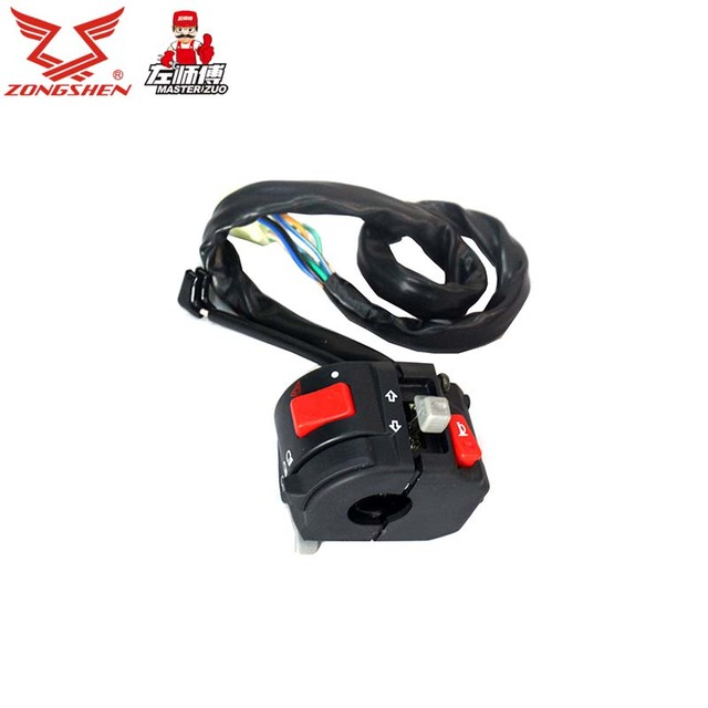 Zongshen motorcycle zs250gy-3 switch assembly efi 250cc parts accessories free shipping
