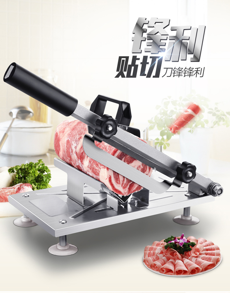 Household Manual Operation Shaving Machine Mutton Cut Volume Fertilizer Cattle Volume Commercial Small-sized Cut Meat Machine 5
