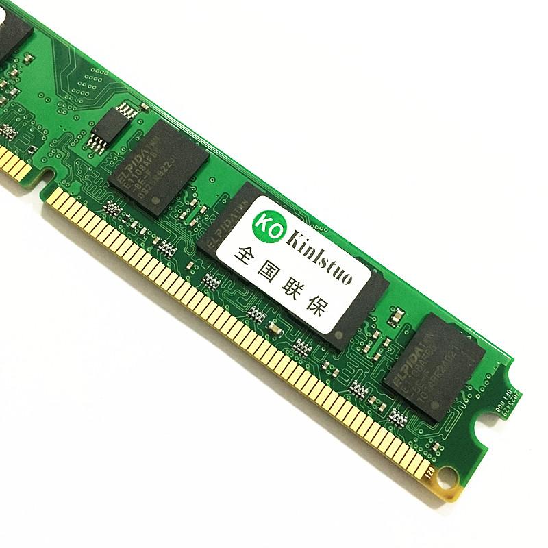 2GB 800 2