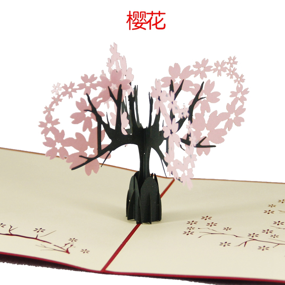 3D paper sculpture creative holiday cards cherry greeting card ...