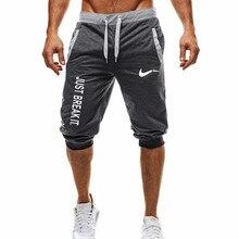 Hot ! 2018 New Hot-Selling Man's Shorts Summer Casual Fashion Shorts JUST BREAK IT print Sweatpants Fitness Short Jogger M-3XL