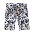 Plus Size M-5XL 2017 Summer Brand Shorts  Fashion Casual Cotton Large Size Men Shorts Loose Beach   Shorts