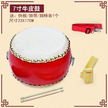 7 zoll rindsleder drum/Tupan 23*17 cm kinder spielzeug schlagzeug und percussion instrumente