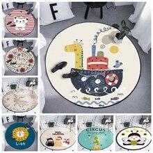 Детские ковры с животными из мультфильмов в скандинавском стиле, декоративные коврики, круглые коврики для гостиной, детской спальни, коврики для ползания