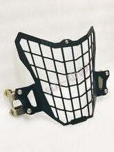 ヘッドライト保護ヤマハ XT660Z Tenere
