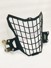 Защита фар для Yamaha XT660Z Tenere