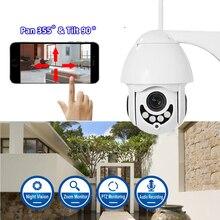 1080P WiFi CCTV камера наружная Pan Tilt беспроводная ip-камера наблюдения s P2P с ночным видением IP66 Всепогодная камера безопасности
