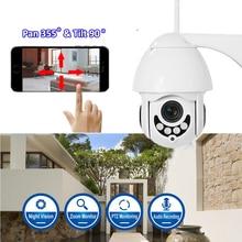 цена на 1080P WiFi CCTV Camera Outdoor Pan Tilt Surveillance Wireless IP Cameras P2P with Night Vision IP66 Weatherproof Security Camera