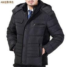 2016 мужская осенне-зимний разделе толстый хлопчатобумажный с капюшоном