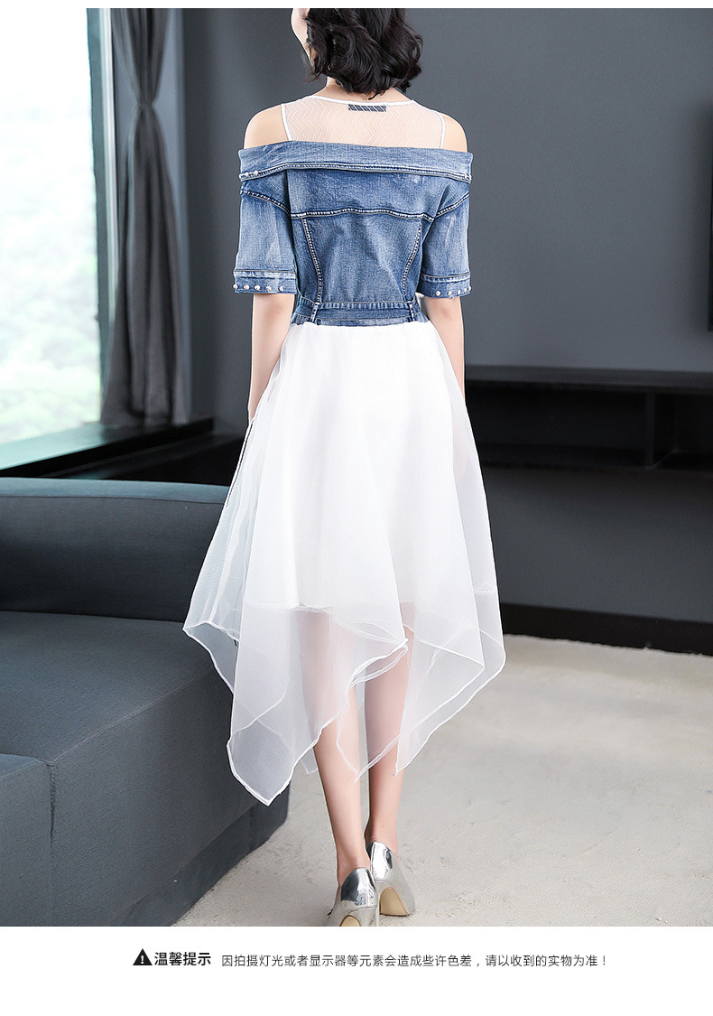 Ladies fashion 18 summer dress women elegant sweet slim O-neck half sleeve irregular Printing organza stitching denim dresses 7