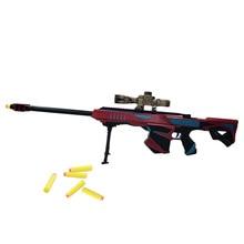 Бластер пистолет игрушечный водяной пистолет винтовка мягкая пуля пластик Abs снайперская винтовка пистолет водный Пейнтбол Открытый Пейнтбол Elite Air Soft