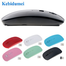 Kebidumei 2.4 GHz Mouse Nirkabel Ultra Tipis USB Optical Gaming Slim Receiver Komputer untuk Apple Mac Laptop Power Switch Tikus(China)